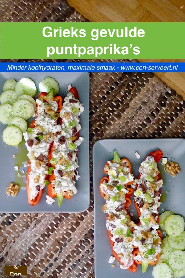 Grieks gevulde puntpaprika's recept ~ minder koolhydraten, maximale smaak ~ www.con-serveert.nl