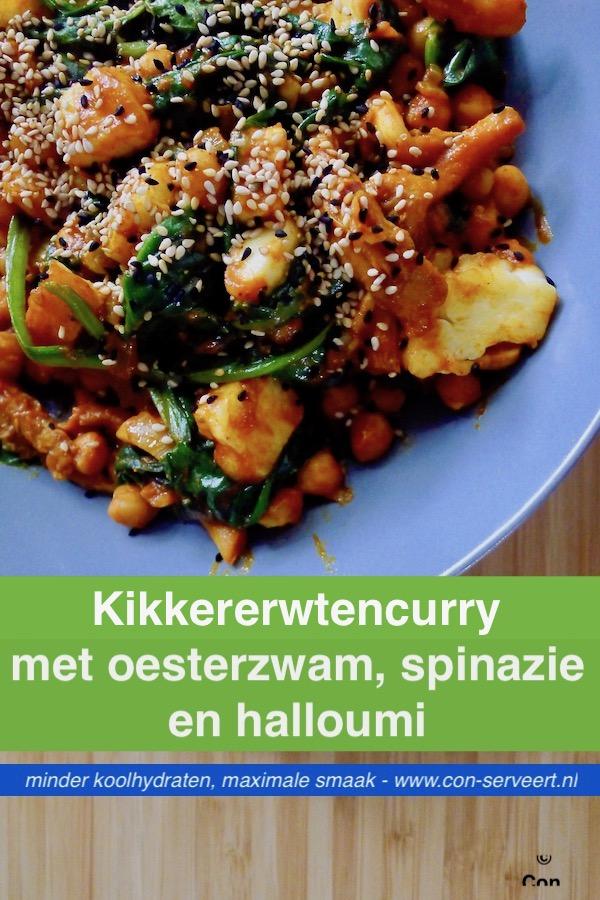 Kikkererwtenschotel met oesterzwam, spinazie en halloumi recept ~ minder koolhydraten, maximale smaak ~ www.con-serveert.nl